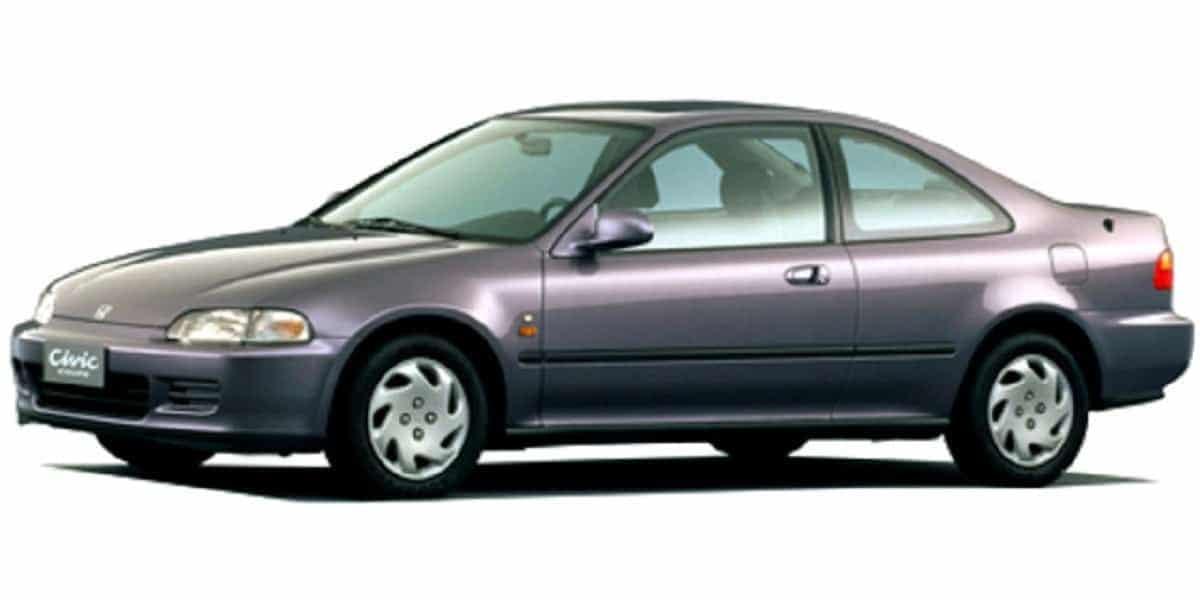 Catalogo de Partes CIVIC COUPE HONDA 1994 AutoPartes y Refacciones