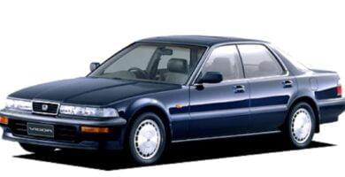 Catalogo de Partes VIGOR HONDA 1996 AutoPartes y Refacciones